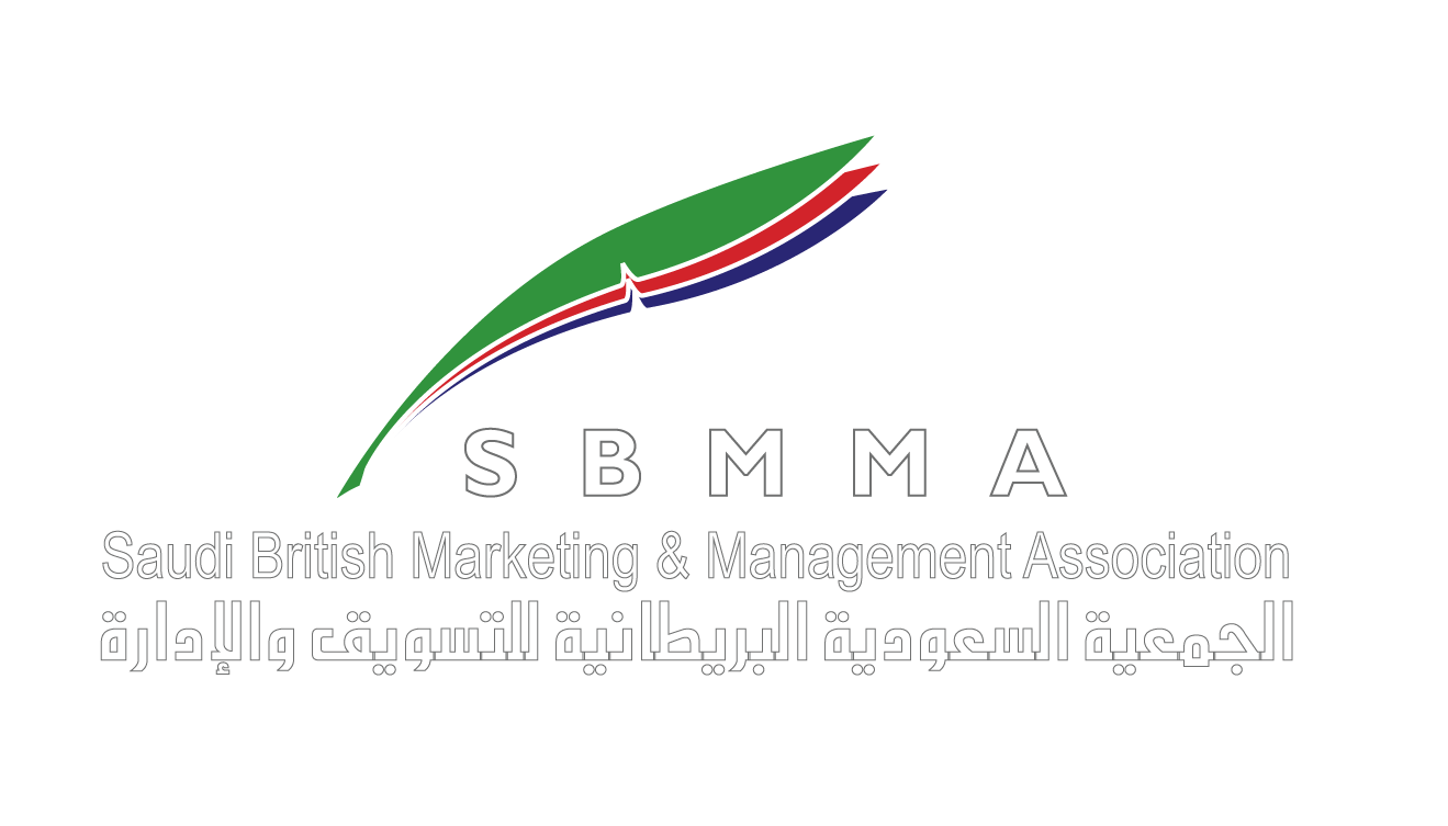 Saudi British Marketing & Management Association is under the umbrella of Marcom Academy – Registered in UK No. 08197647